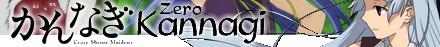 Kannagi