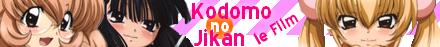 Kodomo no Jikan Le Film