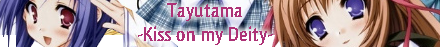 Tayutama - Kiss on my Deity -